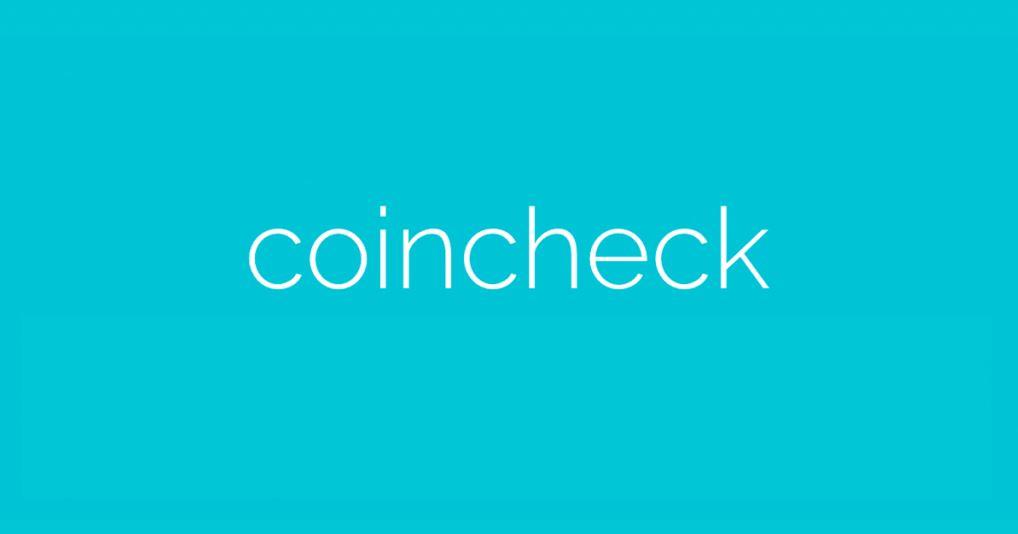 メンテナンス コイン チェック