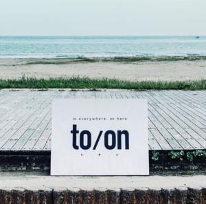 夏到来!富来に海の家「to/on」がオープン!オリジナルメニューでお出迎え